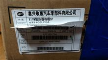 NV200バネット日産(純正) NV200タクシー用グリルの全体画像