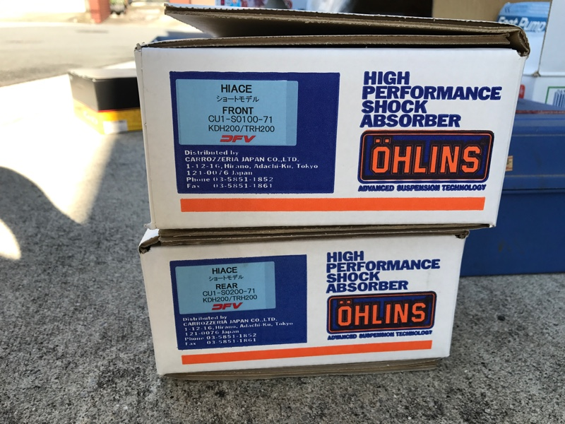 OHLINS GAS SHOCK ABSORBER