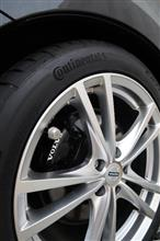 ExtremeContact DWS06 235/45ZR18