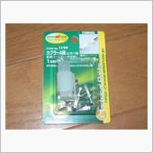 エーモン カプラー4極(ロック付・110型) / 1199