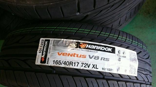 HANKOOK VENTUS V8 RS 165/40R17