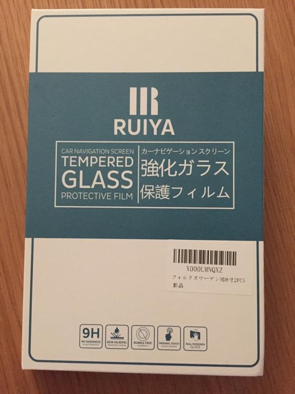 RUIYA 強化ガラス保護フィルム