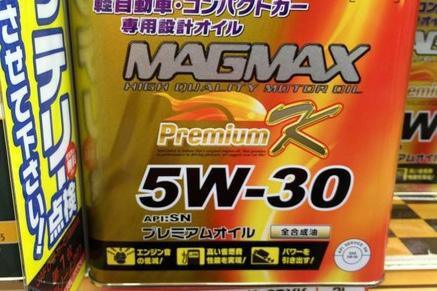 MAGMAX Premium X 5W-30