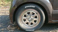DUNLOP ENASAVE RV504 175/65R14