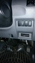 NV350キャラバンノーブランド バンパーグリルカバーの全体画像