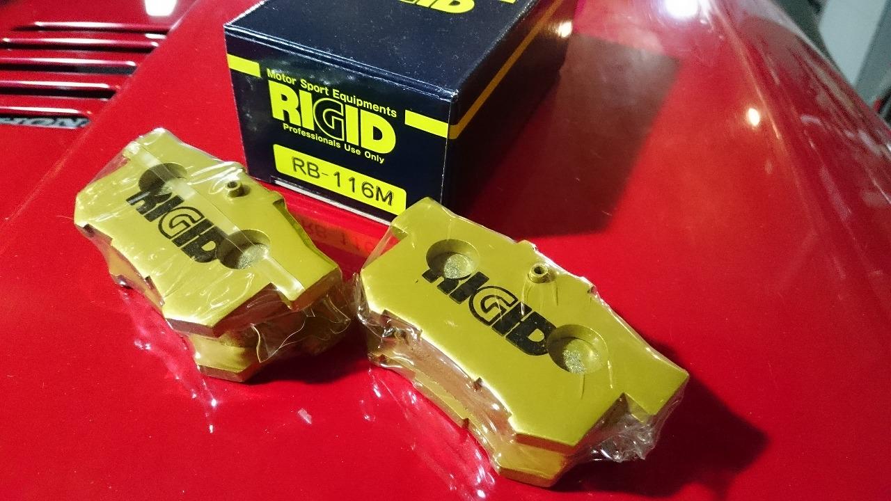 ALPHA / RIGID リアパッド