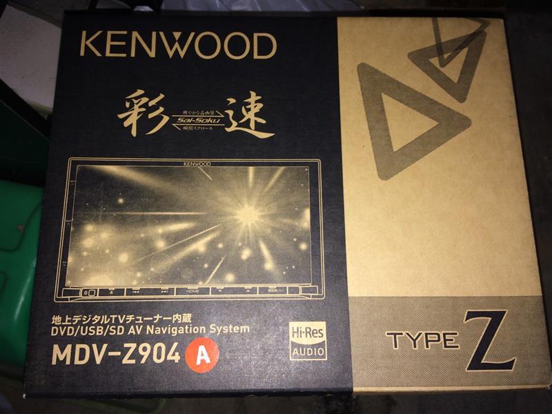 KENWOOD MDV-Z904A