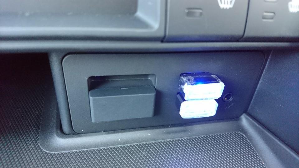 星光産業 EM-117 USBイルミソケット