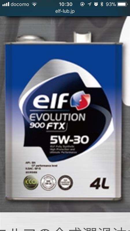 elf EVOLUTION 900 FTX 5W-30