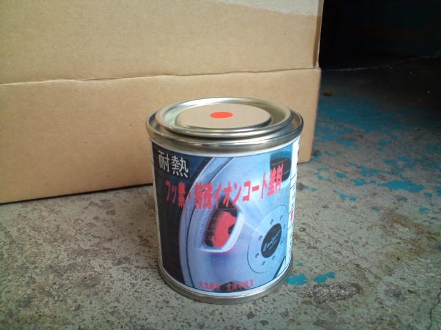 ヤフオク ブレーキキャリパー光沢耐熱塗料