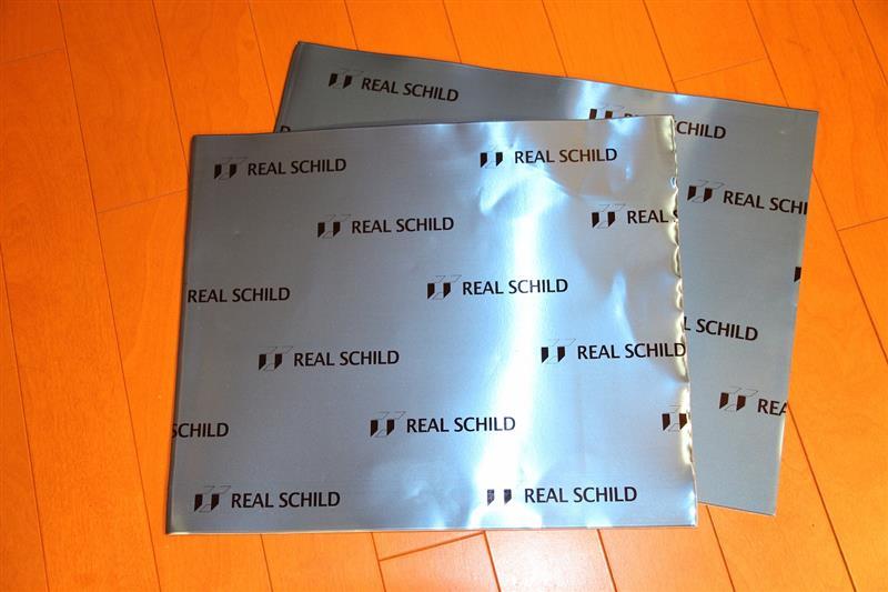 SEKISUI / 積水化学工業 REAL SCHILD / レアルシルト