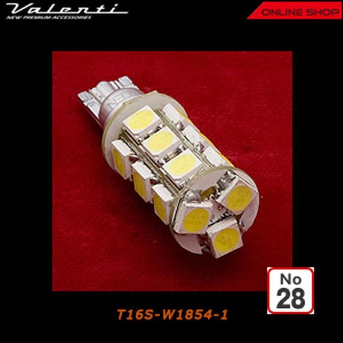 Valenti LEDバック/コーナリングランプ T16