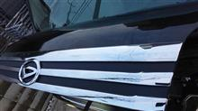 ピクシスバンダイハツ(純正) アトレーワゴングリル付ボンネットの単体画像