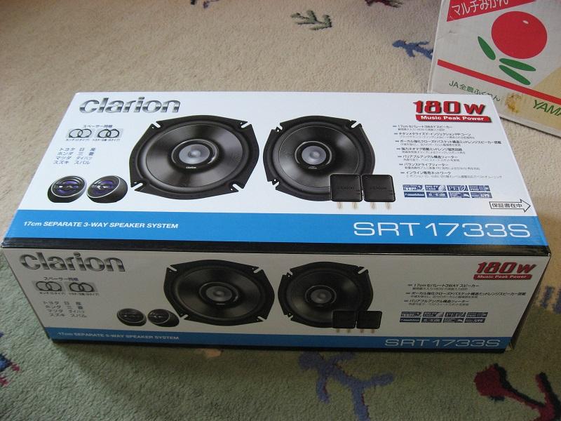 Clarion SRT1733S