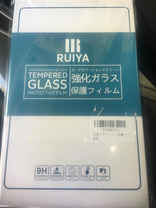 RUIYA 【RUIYA 強化ガラス製】日産 スカイライン SKYLINE ナビゲーション専用ガラスフィルム