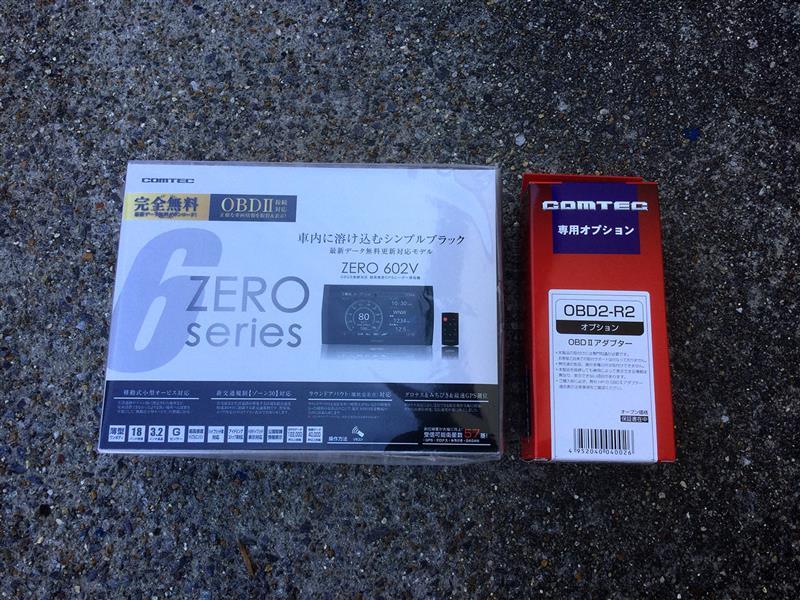 コムテック ZERO 602V