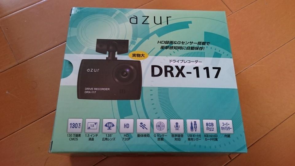 INNOVATIVE DRX-117