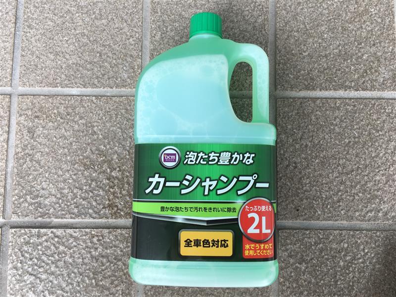 DCM JAPAN 泡たち豊かなカーシャンプー