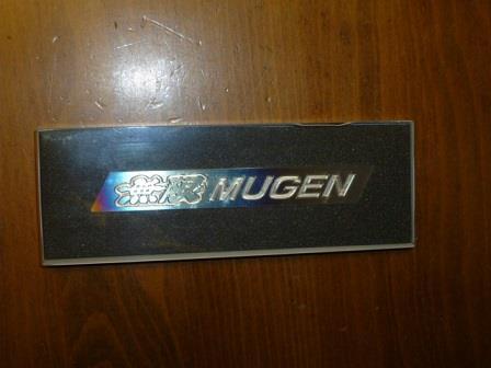 MUGEN / 無限 MUGEN Titanium Emblem