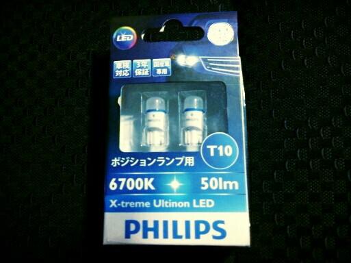 PHILIPS Ultinon LED 6700K T10 360°