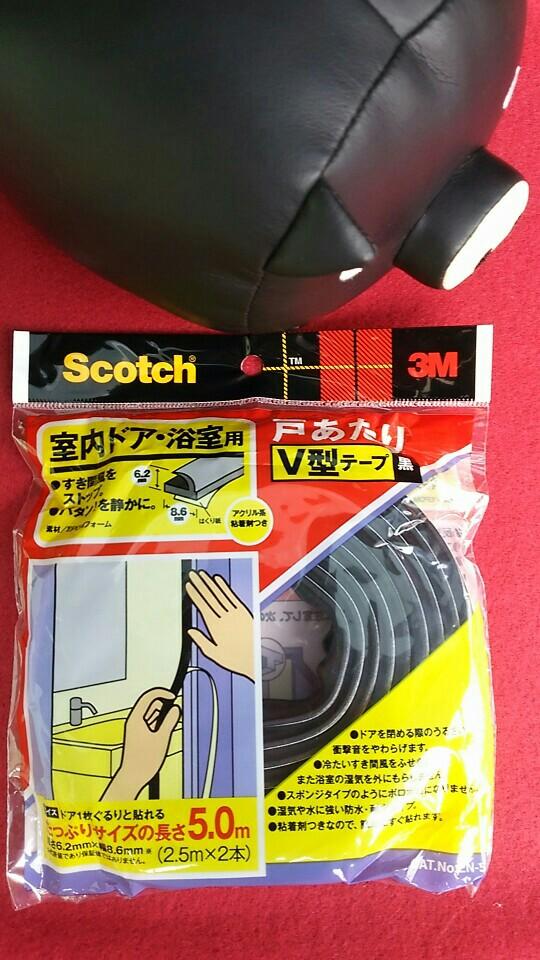 3M / 住友スリーエム Scotch 戸あたり V型テープ