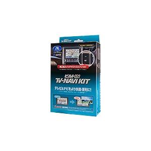 Data System データシステム テレビナビキット ビルトインタイプ TTN-90B-A(トヨタ アルファード ヴェルファイア 30系/ヴォクシー ノア エスクァイア80系/ハリアー 60系)