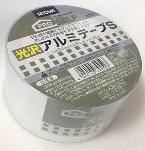 NITOMS アルミテープ