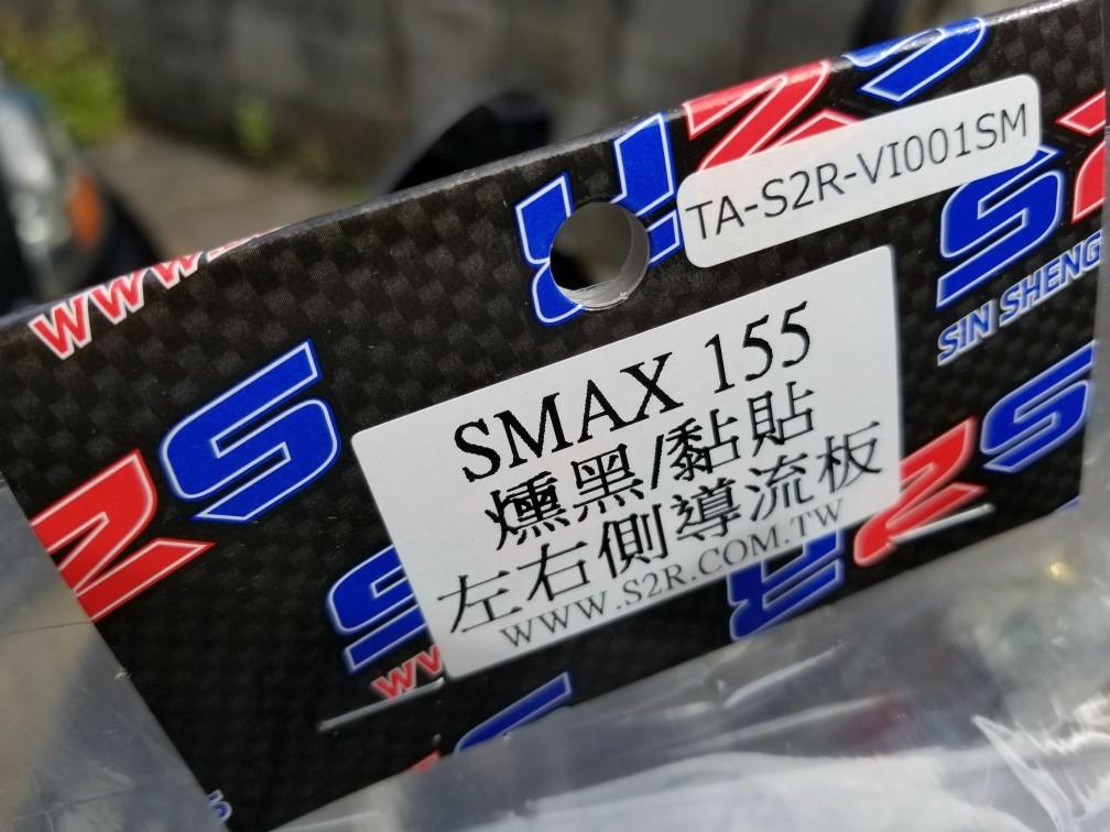 台湾S2R サイドバイザー