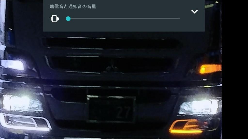 北澤商事? 流れるウインカーLEDチューブ12v専用60cm