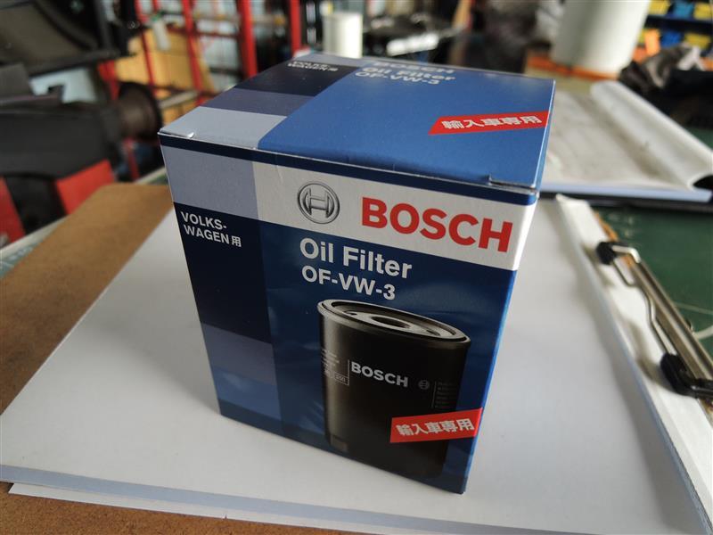 BOSCH 輸入車用オイルフィルター