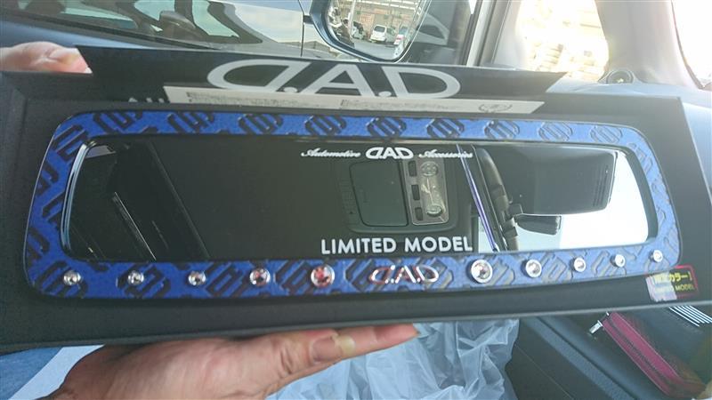 D.A.D / GARSON  D.A.D ラグジュアリー ミラーリミテッドカラー