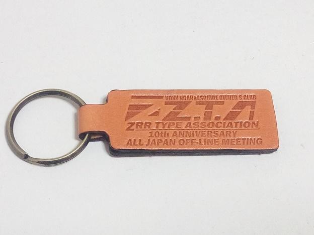 Z.T.A オリジナルグッズ Z.T.Aキーホルダー 10周年記念バージョン