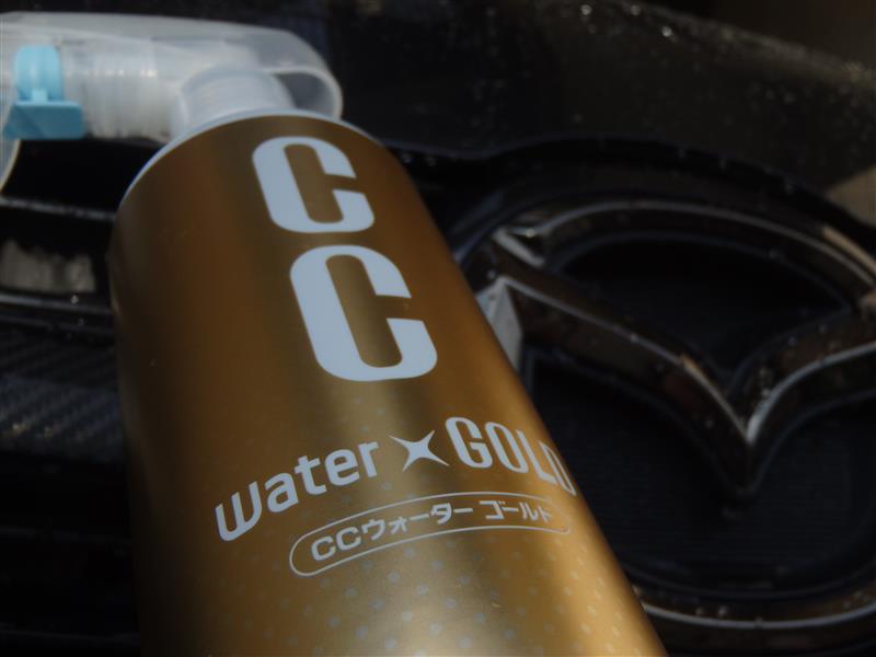 PRO STAFF CC water CCウォーター ゴールド