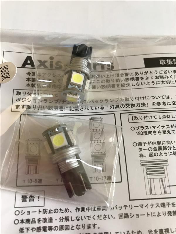 AXIS-PARTS T10/T16ウェッジ 5連高輝度3チップLED 2個1セット