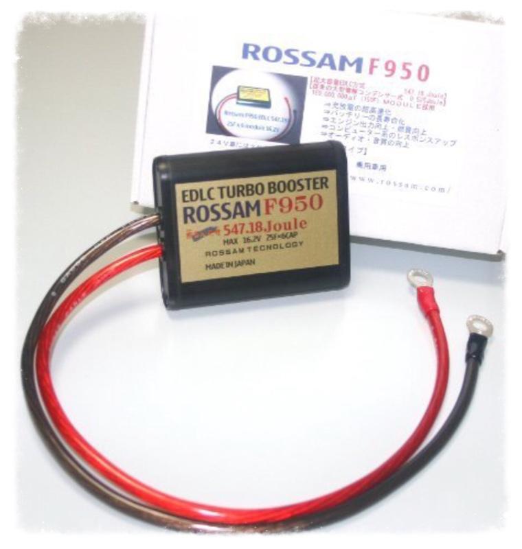 ROSSAM 疾るんです F950
