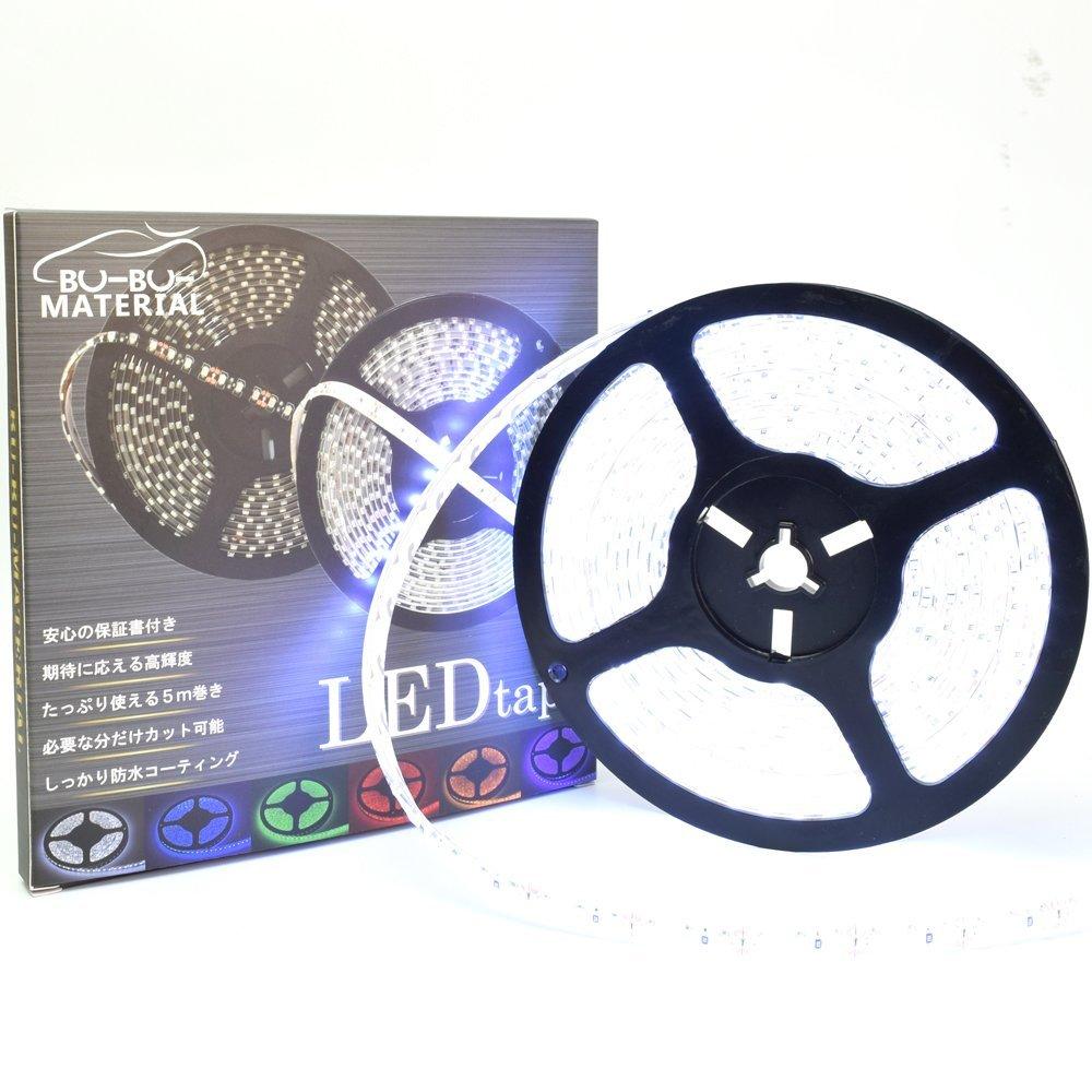 ぶーぶーマテリアル LEDテープ 白 ホワイト 白ベース 600 LED 5m 12V用 防水仕様 高輝度