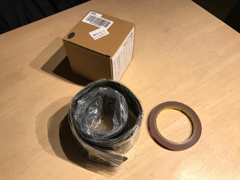 AULLY PARK リアバンパーラバーガード ブラック 汎用 ブラック 104cm