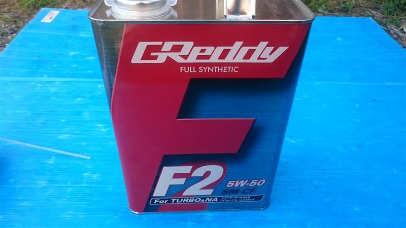 TRUST GReddy GReddy F2 5W-50