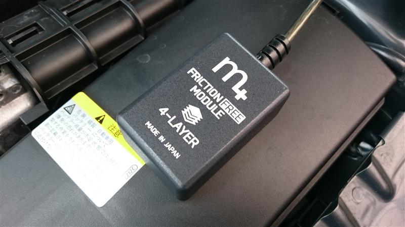 m+ / キザス FRICTION FREE MODULE 4-LAYER