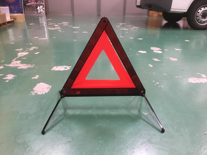 株式会社ジョイフル 三角停止表示板 YP722-A