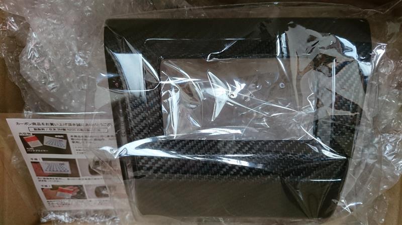 AXIS-PARTS ドライカーボン製リアフォグランプカバー