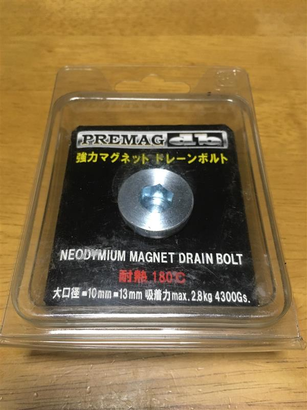 PREMIUM JAPAN 強力ネオジウムマグネット付オイルドレンボルト