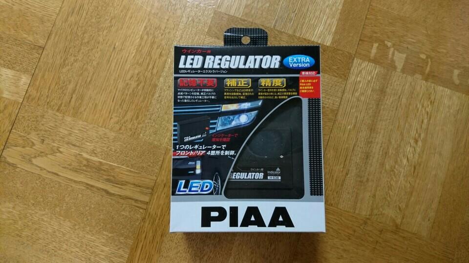 PIAA LED REGULATOR EXTRA Version H-538