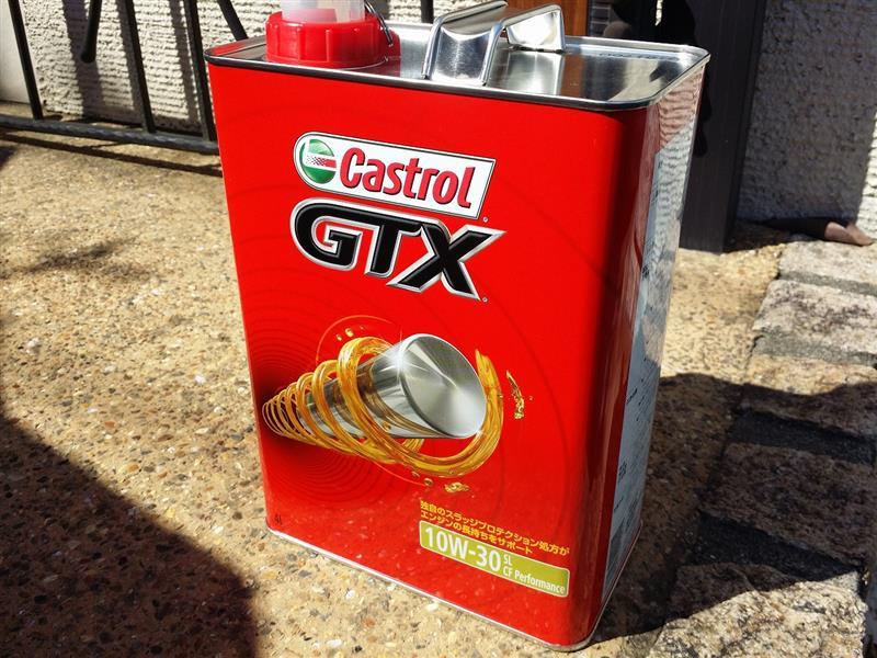 Castrol GTX / XLX 10W-30 SL/CF