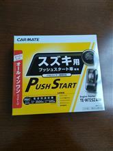 CAR MATE / カーメイト TE-W72SZ / リモコンエンジンスターター