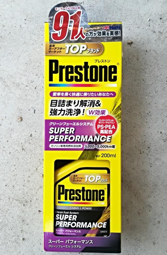 Holts / 武蔵ホルト ガソリン車用 燃料添加剤 プレストン スーパーパフォーマンス PR7721