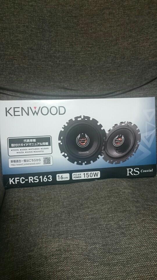 KENWOOD KFC−RS163