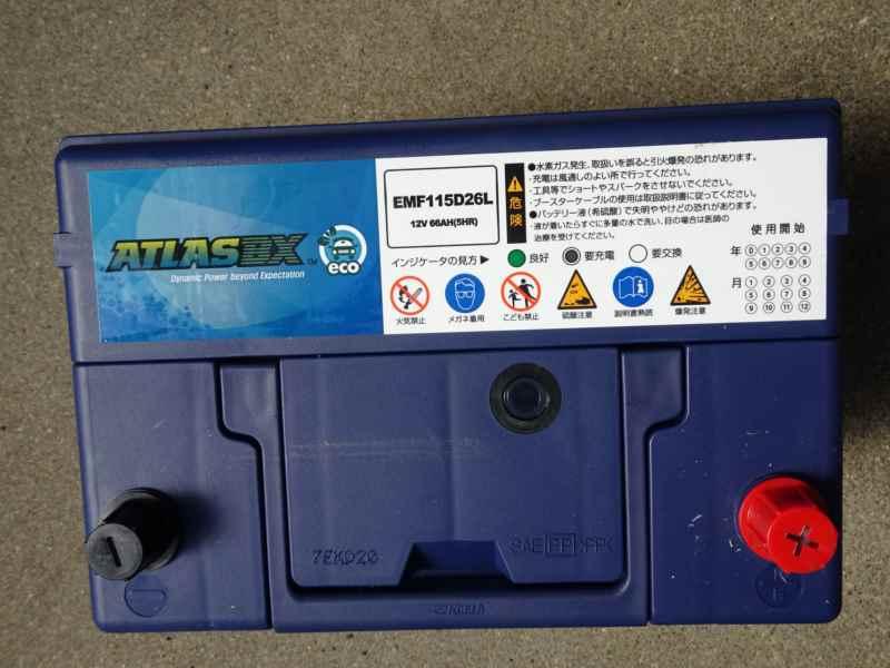 Atlas Battery ATLAS BX ECO EMF115D26L