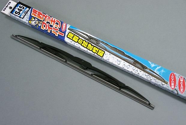 NWB / 日本ワイパーブレード S45(450mm)助手席用