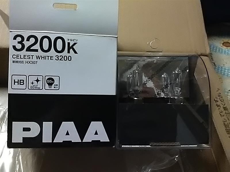 PIAA セレストホワイト3200 HB